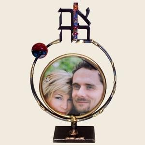 Ahava Circle Wedding Frame