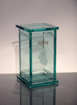 Pomegranate Art Glass Tzedakah Box