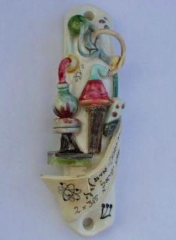 Chemist Mezuzah - Painted Porcelain