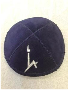 Hebrew University of Jerusalem Kippah - Suede