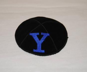 Yale Kippah - Suede