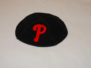 Phillies Kippah - Suede