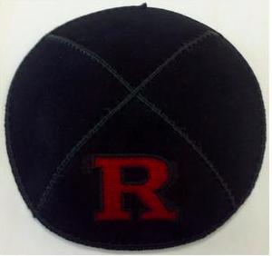 Rutgers Kippah - Suede