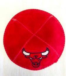 Chicago Bulls Kippah - Suede