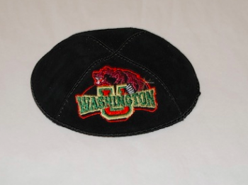 Washington University- St. Louis Kippah - Suede