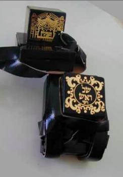 Gasot Tefilin - Leather