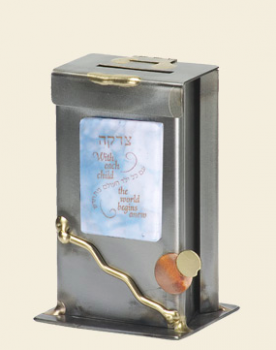 Medium Blue Baby Tzedakah Box - Glass, Steel, and Copper