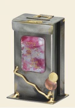 Medium Pink Baby Tzedakah Box - Glass, Steel, and Copper