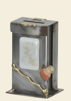 Medium White Baby Tzedakah Box - Glass, Steel, and Copper
