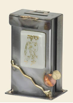 Medium Woman of Valor Tzedakah Box - Glass, Steel, and Copper