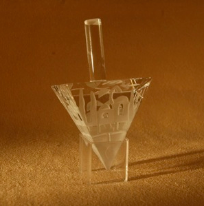 Jerusalem Crystal Dreidel - Glass