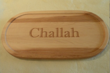 Maple Leaf Challah Plate - Wood