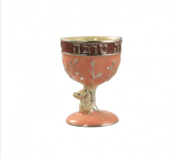 Small Koala Kiddush Cup - Pink