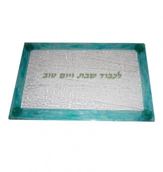 Long Challah Plate - Glass