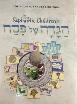 Sephardic Children's Haggadah-Hardcover
