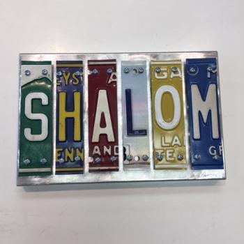 Shalom Letter Art - Metal
