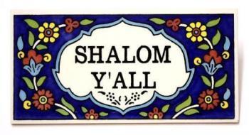 Shalom Y'all Tile