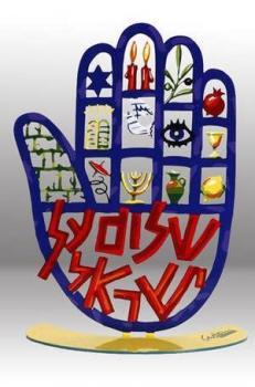 Shalom Al Israel Hamsa