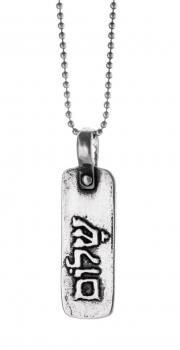 Shalom Necklace by Marla Studio - Sterling Silver