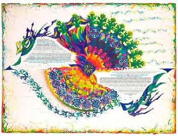 Shalom Mandala Horizontal Ketubah