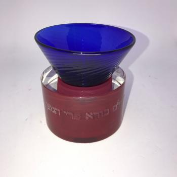 Modern Glass Kiddush Goblet