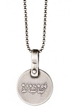 Shema Necklace by Marla Studio - Sterling Silver