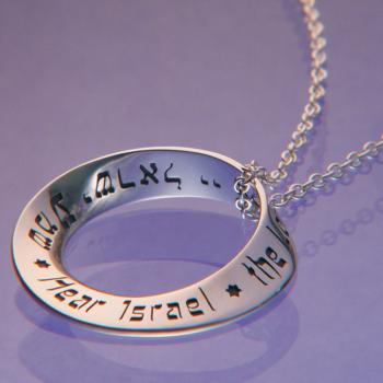 Shema Mobius Necklace - Sterling Silver