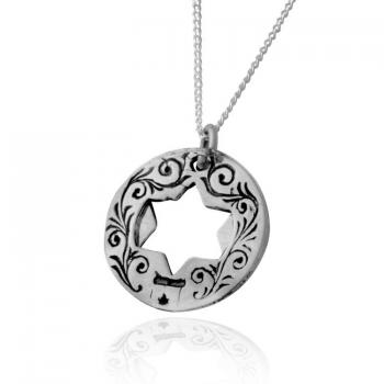 Shield Of Abraham Kabbalah Silver Pendant