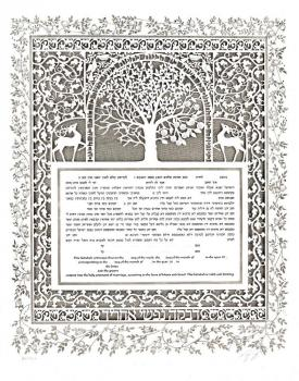 Silver Four Seasons Ketubah