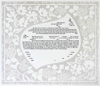 Lilac Ketubah Silver