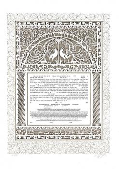 Silver Peacocks Ketubah