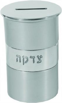Tzedakah Box - Anodized Aluminum