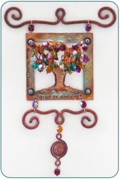Tree of Life Wall Tile by Ahuva Elany - Copper