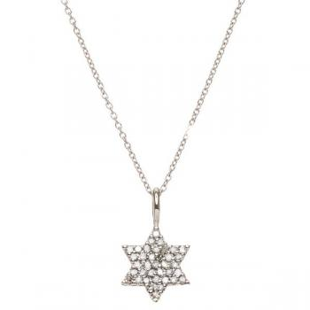 Star of David, 14k White Gold with Diamonds, FS