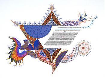 Star Ketubah