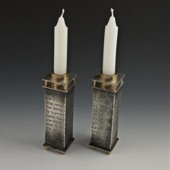 Prayer Collection Shabbat Candle Holders