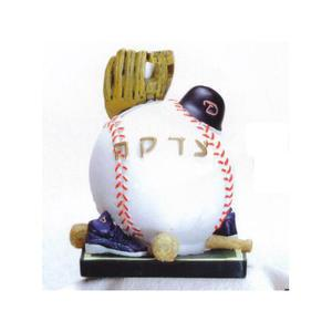 Baseball Tzedakah Box - Resin