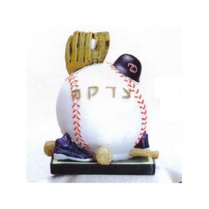 Baseball Tzedakah Box - Resin