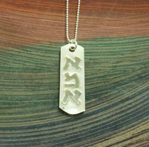 Ema/Mother Dog Tag - Silver