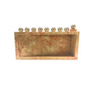 Tabla Menorah