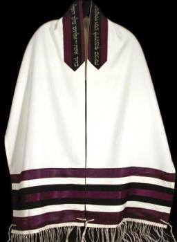 Purple and Black Stripes Talit