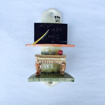 Teacher Mezuzah - Painted Porcelain