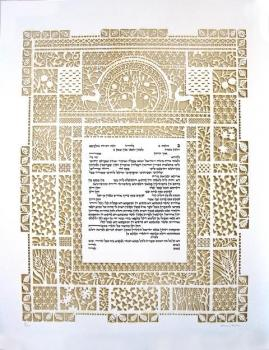 The Ahava Papercut Ketubah