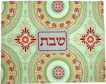 Traditional Print Shabbat Challah Cover