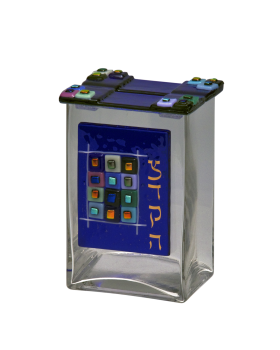 Tribes Tzedakah box