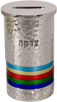 Hammered Tzedakah Box - Anodized Aluminum