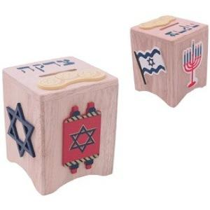 Wooden Kids Tzedakah Box - Wood