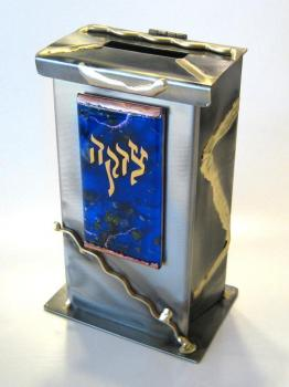 Tzedakah Box Rectangle Extra Large Blue