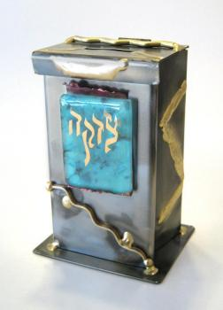 Tzedakah Box Medium Green