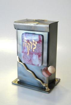 Tzedakah Box Small Pink
